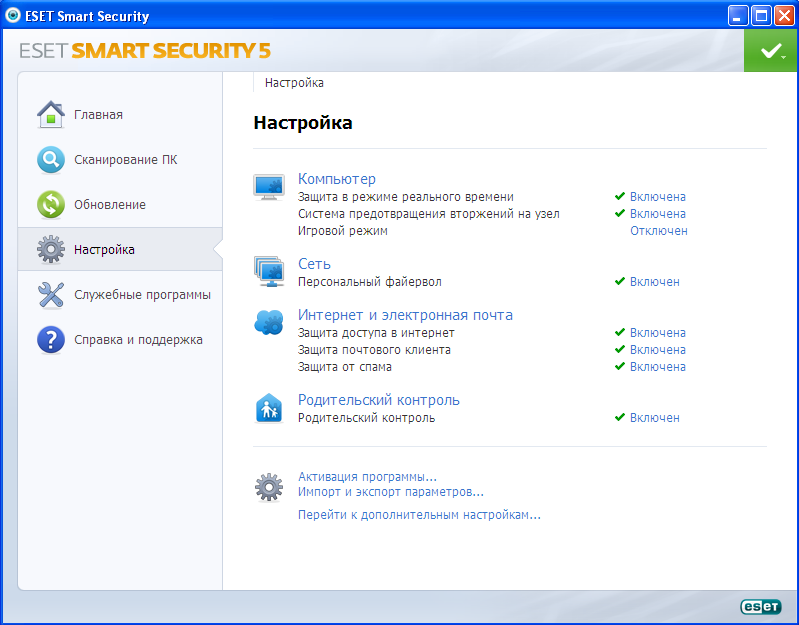antivirus firewall 9.12